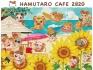 レッグス、「ハム太郎カフェ2020」を東京・埼玉・大阪で開催