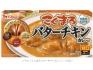 ハウス食品、手軽に作れる「バターチキンカレー専用ルウ」を発売