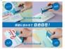 シヤチハタ、用途ごとに脱着組み合わせできるスタンプ印を発売