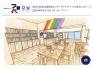 大型総合LGBTQセンター「プライドハウス東京レガシー」開業