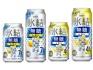 キリンビール、「キリン 氷結 無糖 レモン」を発売