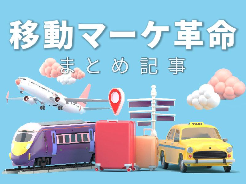 https://trend.nikkeibp.co.jp/atcl/contents/18/00190/00133/