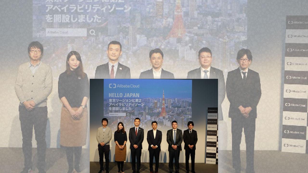 アリババのクラウド、日本で2つ目のデータセンター開設の狙い