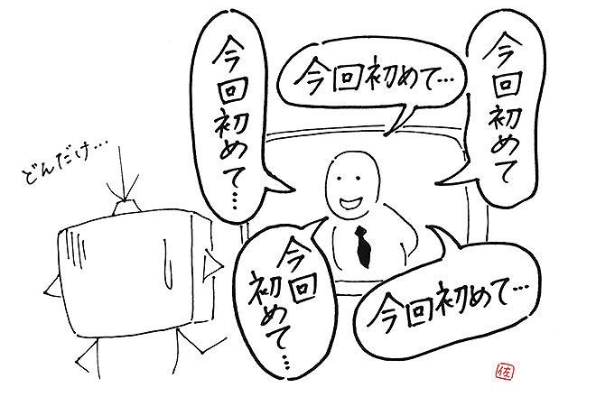 分かりやすさ至上主義の弊害「分かっても大して面白くない現象」:日経 ...